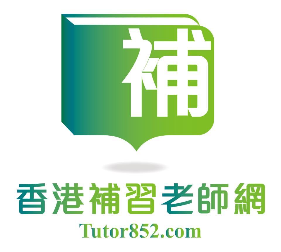香港補習老師網 HK Tutor - 補習界共享經濟平台