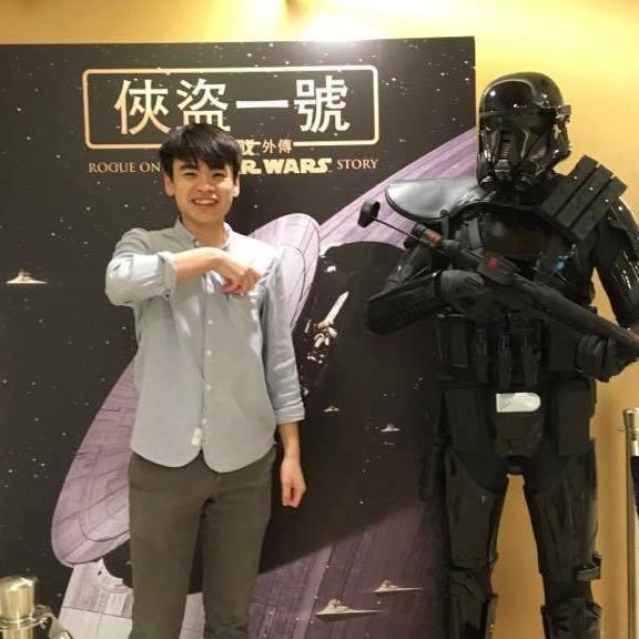 香港補習老師 Tutor : Neon Yiu @青年創業軍