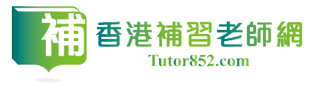 香港補習老師 Tutor : MA SAI KVUN STATELORD @青年創業軍