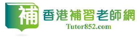 香港補習老師 Tutor : Lester Yau @青年創業軍